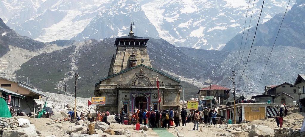 Kearnath Temple